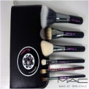 MAC hello kitty limited edition brush set